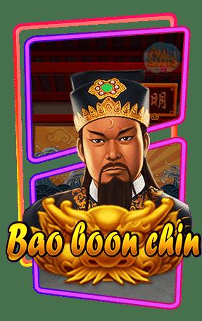 Bao Qing Tian logo