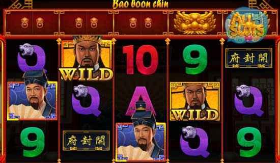 Bao Qing Tian screenshots