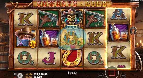 Cowboys Gold sceenshots
