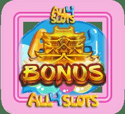 FENG-SHEN-Bonus-symbol