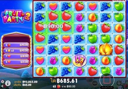 Fruit Party 2 feature