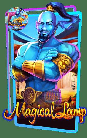 MAGICAL-LAMP