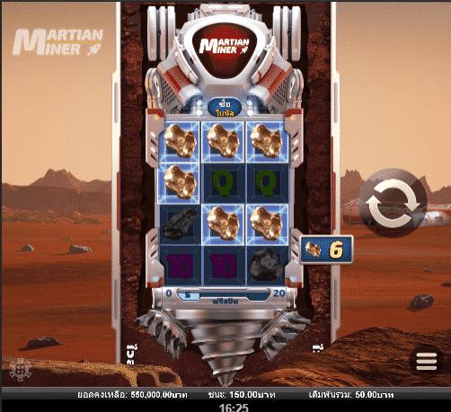 Martian Miner Infinity