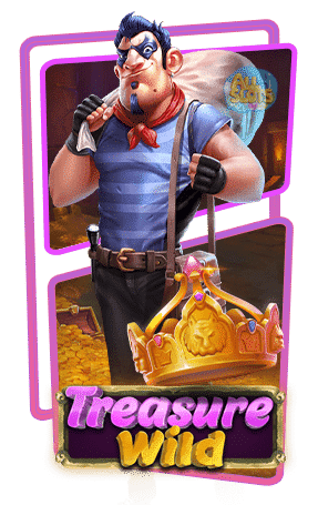 Treasure-Wild