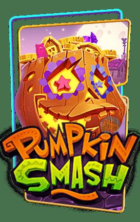 ปก Pumpkin Smash