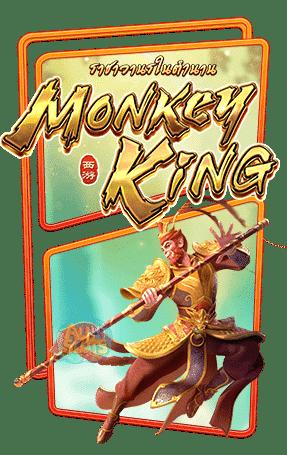 Legendary Monkey King logo