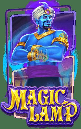 Magic-Lamp-ทดลองเล่นสล็อต