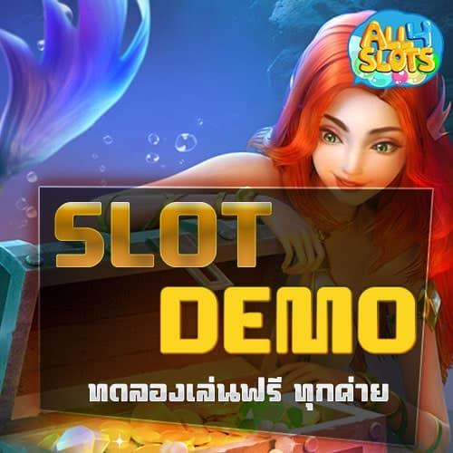 slot-demo